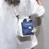 帆布包-帆布小包包女2020新款日系原宿可愛水桶包學生百搭單肩側背包 Korea時尚記