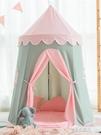 遊戲帳篷 兒童帳篷室內男孩蒙古包小房子公主女孩玩具游戲屋【快速出貨】