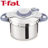 法國製 T-fal (tefal)不锈鋼壓力鍋 6L 藍色把手