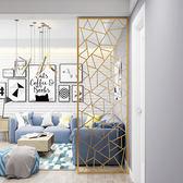 北歐入戶鐵藝屏風隔斷客廳小戶型現代簡約客廳茶樓裝飾玄關隔斷FA