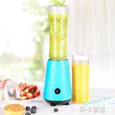 創華 Ch-02榨汁機家用迷你學生水果便攜式小型多功能炸果汁榨汁杯igo  莉卡嚴選