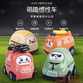 兒童慣性工程車男女孩寶寶玩具0-1歲嬰幼兒套裝回力慣性小汽車【齊心88】