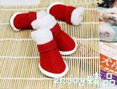 寵物圣誕紅鞋泰迪狗鞋子秋冬款過年鞋保暖免郵小狗狗鞋防滑  enjoy精品