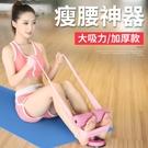仰臥起坐輔助器固定腳瑜伽練腹肌收腹板瘦肚子吸盤式健身器材家用 【全館免運】
