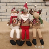 多彩多藝45cm坐式聖誕老人雪人鹿公仔娃娃擺件聖誕節裝飾品道具 町目家