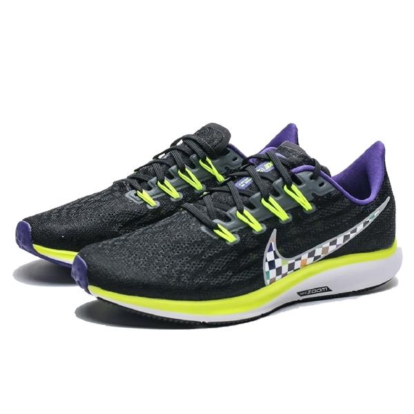 NIKE AIR ZOOM PEGASUS 黑 螢光黃紫 彩色格子 慢跑鞋  男 (布魯克林) CQ4814-071