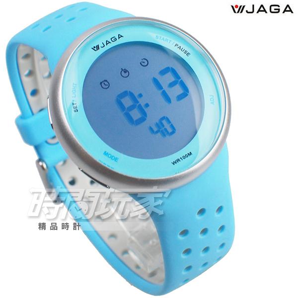 JAGA捷卡 超大液晶顯示 多功能電子錶 夜間冷光 可游泳 保證防水 運動錶 學生錶 M1185-EC(藍灰)