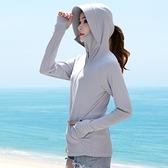 防曬衣女2021夏季新款冰絲長袖防紫外線薄款百搭透氣防曬服外套衫 「雙10特惠」
