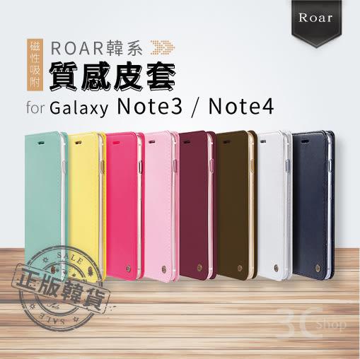 Galaxy Note3 / Note4 三星 ROAR 磁性PU 手機質感皮套 韓國發售 可當錢包 方便多功能內插卡位 支架站立