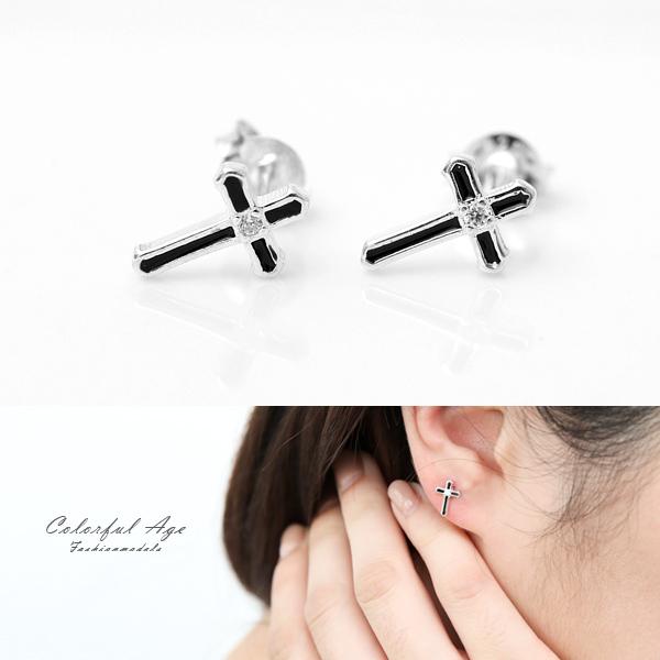 銀飾 黑色小十字架耳針純銀耳環【NPD150】一對價格