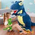恐龍毛絨玩具布娃娃睡覺抱枕霸王龍公仔兒童玩偶【淘嘟嘟】