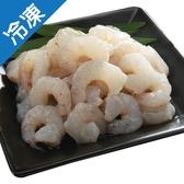 澎湖白秋蝦仁300G+-5%/盒【愛買冷凍】