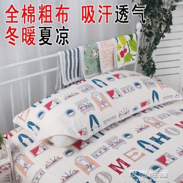 雙人枕巾1.2米1.5米1.8米全棉長枕頭巾1.5米m純棉老粗布加長加厚YJT  【全館免運】