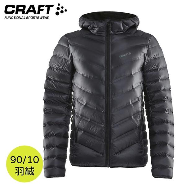 【CRAFT 瑞典 男 輕量羽絨連帽外套《黑》】1908006/羽絨衣/保暖外套/羽絨外套