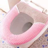 冬季馬桶墊坐墊通用防水坐便器暖暖珊瑚絨座便套貼保暖圈墊下殺購滿598享88折