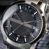 A/X Armani Exchange 亞曼尼 AX2103 時尚格紋紳士腕錶 熱賣中!