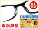 台灣現貨 當天寄出 日本 進口矽膠 鼻墊...