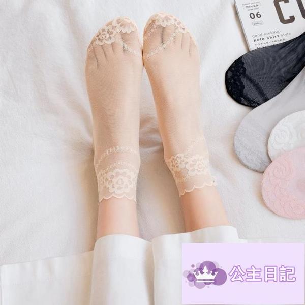 3雙 襪子女春秋薄款絲襪純棉底淺口夏季短筒船襪蕾絲襪短襪隱形【公主日記】