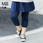 Miss38-(現貨)【A06138】深藍&黑 顯瘦彈力 鬆緊高腰 假兩件 打底內搭 大尺碼七分褲裙-中大尺碼