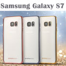 【簡系列】三星 Samsung Galaxy S7 G930FD 電鍍TOTU軟套/輕薄保護殼/防護殼手機背蓋/手機殼/外殼/透明殼