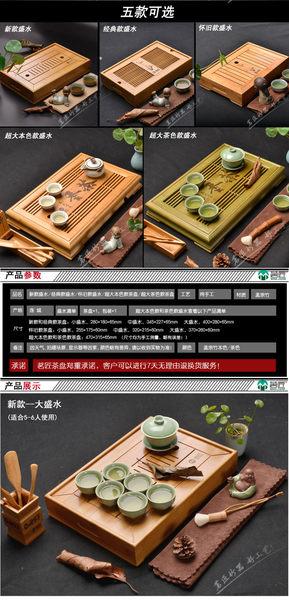 茶具套裝 可盛水 茶道  【藍星居家】