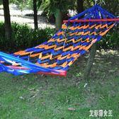 戶外漁網式網狀帶木棍吊床秋千床室內外雙用xy2618【艾菲爾女王】