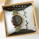 流行女錶 手錶女星空系列奢華高級感學生韓版簡約ins風森系少女學院風日韓 店慶降價