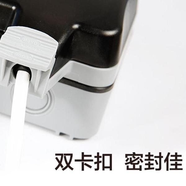 防水盒 戶外電源插座防水防雨盒86型明裝一開五孔防水罩室外密封接線盒子 快速出貨