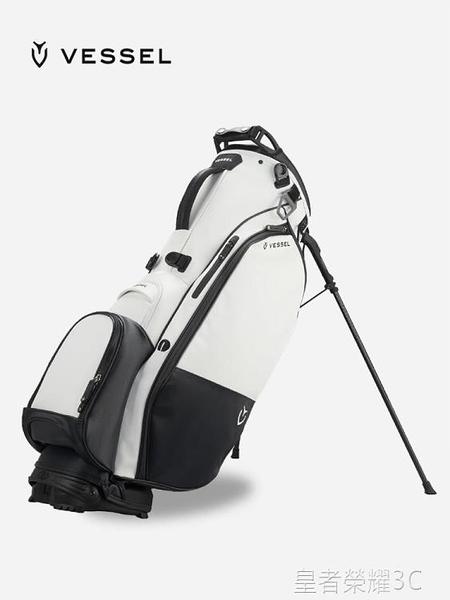高爾夫球包 VESSEL高爾夫支架包男golf bag碳纖維腳架裝備包輕便球包YTL