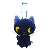 BLUE WORLD ,日本 藍貓 坐姿 吊飾 (10cm)