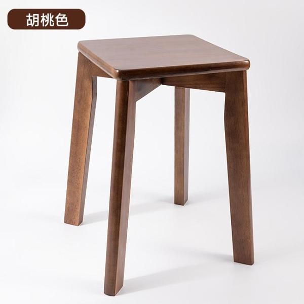 原木實木凳子木質北歐客廳方凳創意餐桌凳化妝凳簡約家用胡桃色 晴天時尚