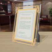 水晶相框A4榮譽證書水晶相框擺抬 獎狀授權書相框8寸玻璃創意擺臺-享家生活館