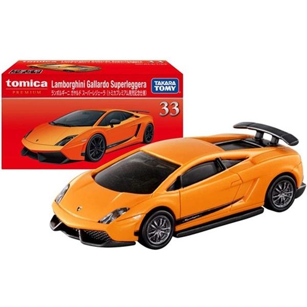 【震撼精品百貨】TOMICA 多美小汽車 黑盒 PREMIUM 33 藍寶基尼Gallardo初回-橘*14936