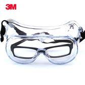 3M1621化學護目鏡防飛濺實驗眼鏡防沖擊防酸堿防風沙勞保防護眼罩『新佰數位屋』