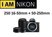名揚數位 NIKON Z50 Z DX 16-50mm + DX 50-250mm (分12/24期0利率) 登錄贈3000郵政禮卷+原廠電池05/31止