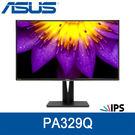【免運費】ASUS 華碩 PA329Q 32型 4K/UHD 寬螢幕/ 32吋 / IPS面板 / 三年保固 到府收送