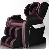 按摩椅 電動按摩椅家用全自動全身多功能揉捏太空艙智慧老年人按摩器沙發 榮