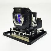 【Panasonic】ET-LAE100 OEM副廠投影機燈泡 for PT-AE100/AE200/AE300/L300U