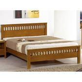 床架 床台 SB-034-4 李維5尺柚木雙人床 (不含床墊) 【大眾家居舘】