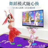 男女無線跳舞毯雙人HDMI電視跑步毯跳舞機家用體感手舞足蹈YXS 七色堇