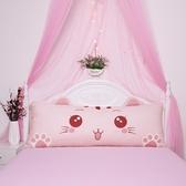 床頭靠枕網紅公主床頭靠墊雙人大靠背墊卡通抱枕可愛兒童臥室床上長靠枕頭