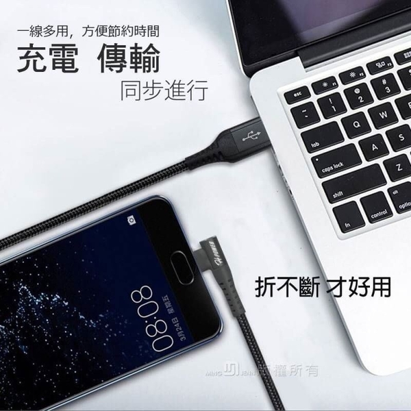 ASUS Z01GD Z01GS ZenFone4 Pro ZS551KL《台灣製Type-C 5A L型快充線充電線》