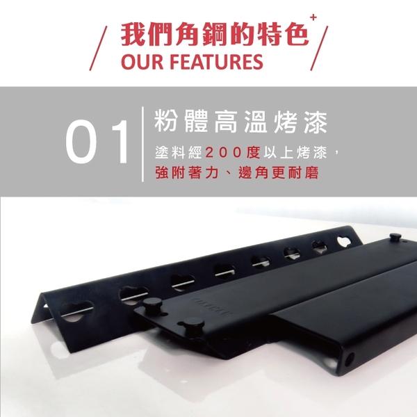 鐵層架 展示 免螺絲角鋼架(1x3.5x6_5層) 收納架 陳列架 物料架 貨架 商品架B1035650空間特工