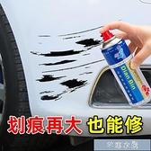 汽車自噴漆劃痕修復神器小車身修補刮痕油漆手搖噴漆筆黑白色漆面劃痕修復神器 快速出貨