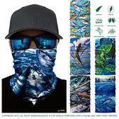 海洋魔術頭巾戶外百變無縫頭巾防曬圍巾騎行釣魚頭巾 垂釣面罩【韓衣舍】