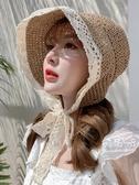 網紅草帽女夏蕾絲系帶沙灘帽小清新海邊出游度假防曬遮陽帽子綁帶 極有家