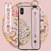 iphonex手機殼新款蘋果xs中國風xs max古風8plus掛繩xr支架7女款6s個性創意6p矽膠全包7plus防摔x保護套