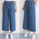 腰綁帶雙口袋牛仔寬褲 獨具衣格