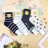 【KP】韓國 22-26CM 笑臉 微笑 條紋 點點 成人襪 低筒襪 1802070650601