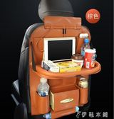 汽車收納用品車內多功能座椅置物袋后背掛袋車載收納箱椅背收納袋YYP 伊鞋本鋪